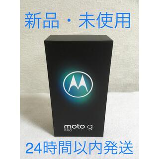ANDROID - 【新品・未使用】Motorola moto g PRO 4GB/128GB