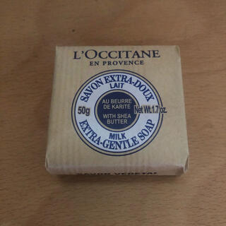 L'OCCITANE - ロクシタン 石けん 50g