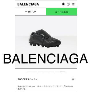 バレンシアガ(Balenciaga)の 【新品未使用】BALENCIAGA SOCCERスニーカー 20AW(スニーカー)