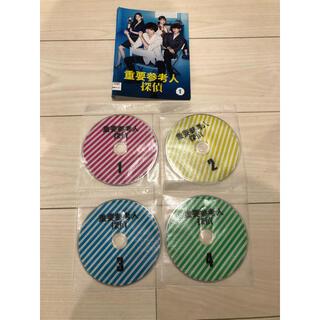 Kis-My-Ft2 - 重要参考人探偵 DVD
