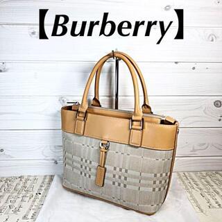 BURBERRY - 【Burberry】ノバチェック ミニバッグ チャーム付き キャンバス