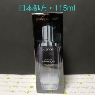 LANCOME - ランコム ジェニフィック アドバンスト N 115ml・日本処方・新品・未開封