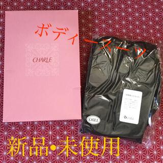 シャルレ(シャルレ)のボディースーツ♥︎ボディーシェーバー  【シャルレ】05 ブラック C85LL(その他)