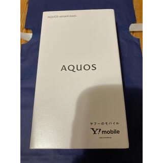 AQUOS - 新品 携帯 AQUOS4 ベーシック シルバー SIMフリー
