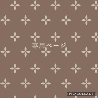スヌーピー モスバーガー マグカップ(キャラクターグッズ)