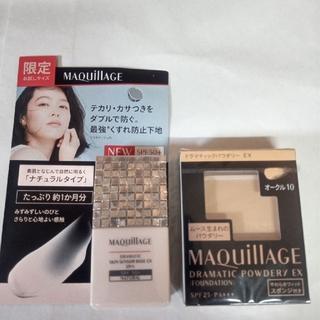 MAQuillAGE - マキアージュ、新ファンデーションEX、オークル10、レフィル、化粧下地、セット