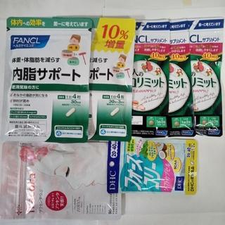 ファンケル(FANCL)のFANCL 内脂サポート33日1点30日1点大人カロリミット40回3点、オマケ2(ダイエット食品)