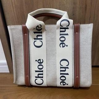 Chloe クロエ woody スモールトートバック クロエトートバッグ