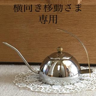 カリタ(CARITA)のKalita ・ドリップポット(調理道具/製菓道具)