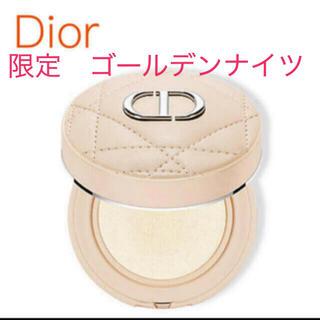 ディオール(Dior)のディオール 限定 クッションパウダー ゴールデンナイツ(フェイスパウダー)