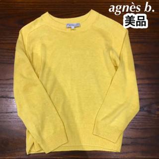 agnes b. - アニエスベー  ミニ 7分袖ニット