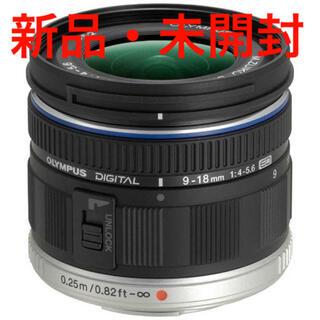 OLYMPUS - オリンパス M.ZUIKO DIGITAL ED 9-18mm F4.0-5.6