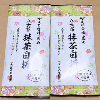 福岡県八女産/八女茶/抹茶/白折(茶)