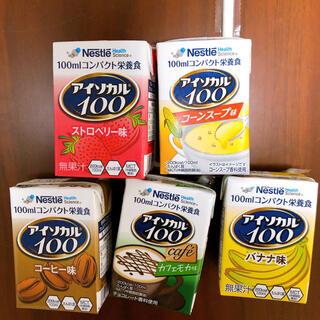 ネスレ(Nestle)のアイソカル100 18本セット(その他)