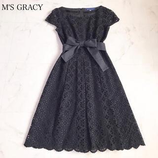 M'S GRACY - エムズグレイシー   美品カットレースワンピース 38