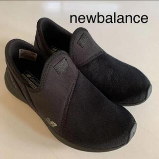 New Balance - ニューバランス ナージャイズ スリッポン スニーカー 黒 22.5cm