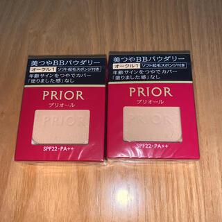 プリオール(PRIOR)のプリオール 美つやBBパウダリー オークル1   2個セット(ファンデーション)