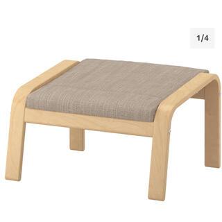 イケア(IKEA)の大人気 ポエング 足置き場(ロッキングチェア)