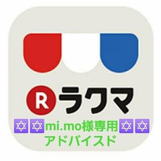 RMK - 新品未使用🌷RMK UVフェイスプロテクターアドバイスド🌷下地🌷日焼け止め