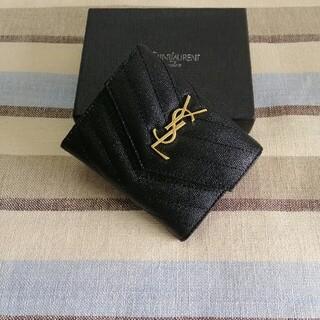 Yves Saint Laurent Beaute - 即納♈ 「」早い者勝ち折り♈財布™小銭入れ箱付き