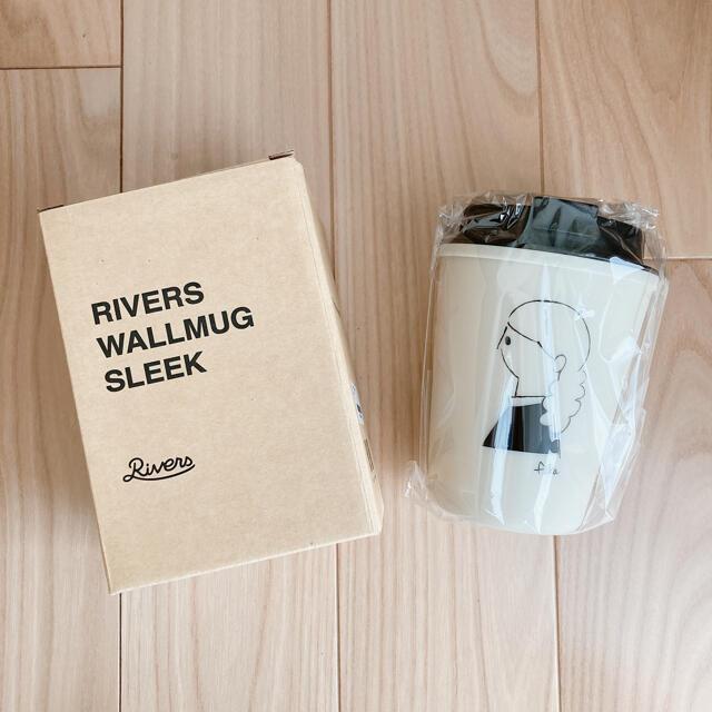 【新品・未使用】ウォールマグ スリーク fika リバーズ タンブラー  インテリア/住まい/日用品のキッチン/食器(タンブラー)の商品写真