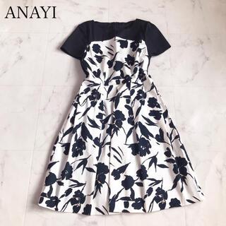 ANAYI - ANAYI フラワーワンピース