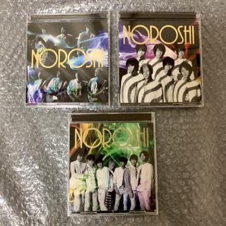 カンジャニエイト(関ジャニ∞)の関ジャニ∞「NOROSHI」初回限定盤・通常盤 3枚セット(ポップス/ロック(邦楽))