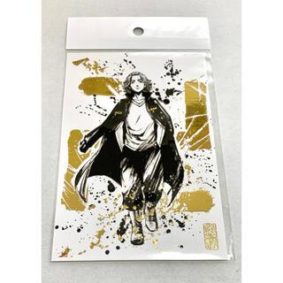 東京卍リベンジャーズ ロフト 墨絵金箔ポストカード 佐野万次郎 マイキー
