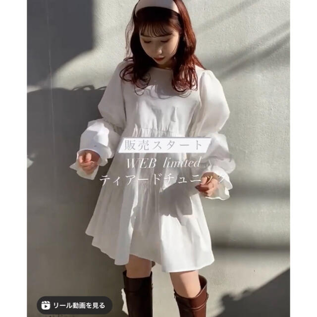 NICE CLAUP(ナイスクラップ)のnice claup 袖コンシャスティアードチュニック レディースのトップス(チュニック)の商品写真