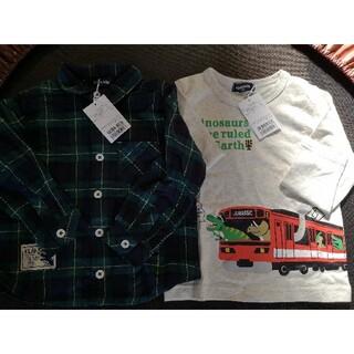 kladskap - 男の子新品未使用恐竜ロンTチェックシャツ ネルシャツ クレードスコープ 100