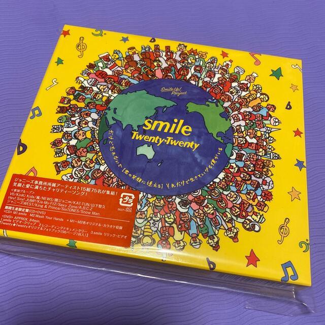 Johnny's(ジャニーズ)の【新品・未開封】Twenty★Twenty smile エンタメ/ホビーのCD(ポップス/ロック(邦楽))の商品写真