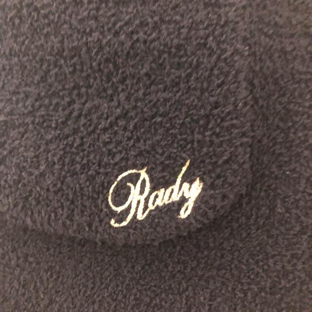 Rady(レディー)のRadyモコモコルームウェアパンツのみ レディースのルームウェア/パジャマ(ルームウェア)の商品写真
