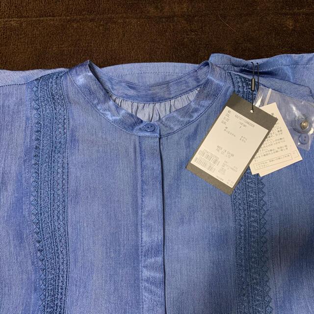 Kastane(カスタネ)のコットン刺繍カフタンチュニック(ブルー) レディースのトップス(シャツ/ブラウス(長袖/七分))の商品写真