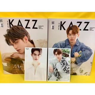 KAZZ magazine 175 VOL.14  Bright Win 特典付