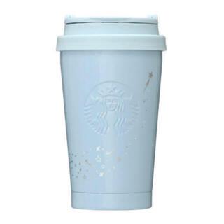 Starbucks Coffee - スターバックス ホリデー2020 タンブラー