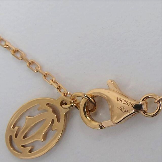 Cartier(カルティエ)のサフィール レジェ ドゥ カルティエ ネックレス です レディースのアクセサリー(ネックレス)の商品写真