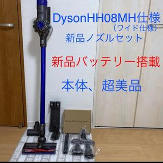 Dyson - 新品バッテリー搭載Dyson HH08フルセット