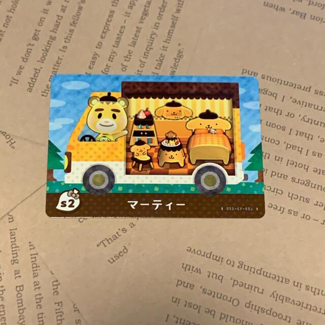 任天堂(ニンテンドウ)のこしあん様専用 エンタメ/ホビーのアニメグッズ(カード)の商品写真