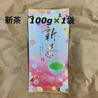 2021年新茶! 深蒸し茶 リーフ 100g ✖️ 1袋 [普通郵便](茶)