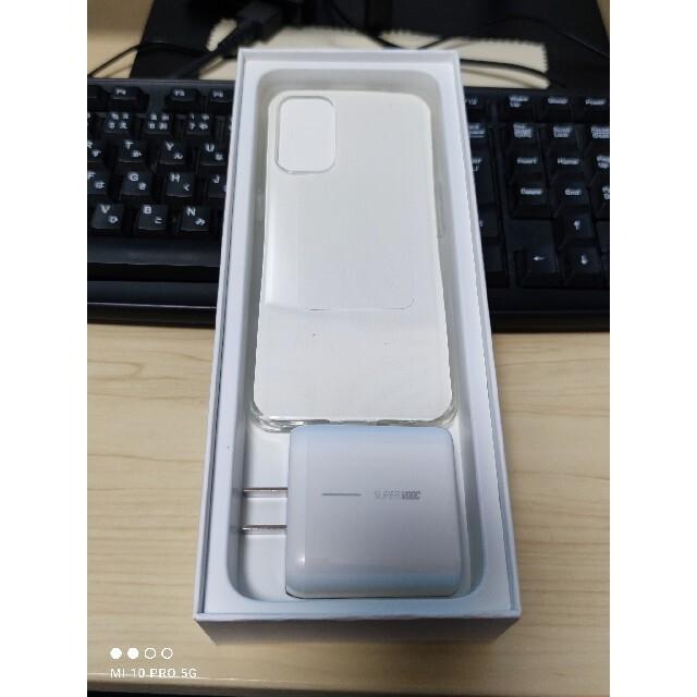 ANDROID(アンドロイド)のOPPO Reno5 5G 8GB/128GB スマホ/家電/カメラのスマートフォン/携帯電話(スマートフォン本体)の商品写真