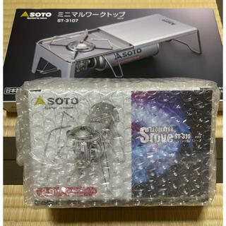 【新品未開封】SOTO st-310 ミニマルワークトップ セット