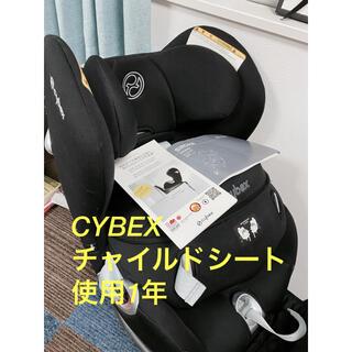 cybex - 【人気】ISOFIXCybex SIRONAサイベックスシローナチャイルドシート