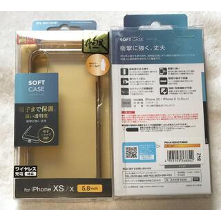 ELECOM - iPhone XS サイドメッキ ゴールド 842