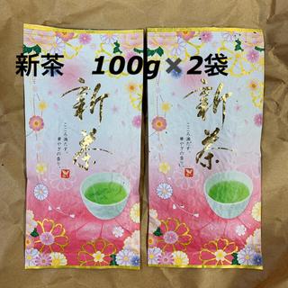 2021年新茶! 深蒸し茶 リーフ 100g ✖️ 2袋 [普通郵便](茶)