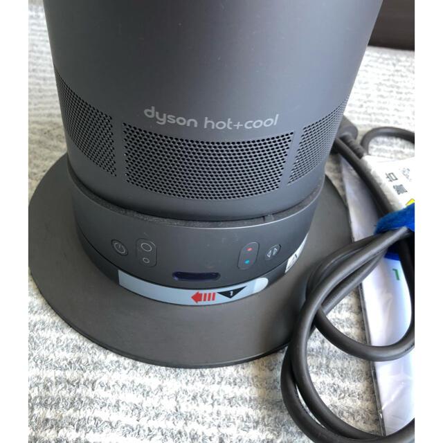 Dyson(ダイソン)の値下 ダイソン 正規品 hot cool AM05  説明書有 リモコン無 箱無 エンタメ/ホビーのエンタメ その他(その他)の商品写真