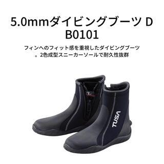 TUSA - TUSA  5mm  ダイビング マリン ブーツ DB0101 グローブ