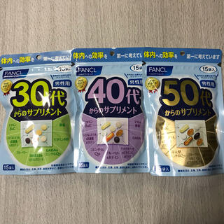 ファンケル(FANCL)の人気商品 ファンケル 30代40代.50代からのサプリメント 男性用 15袋入り(その他)