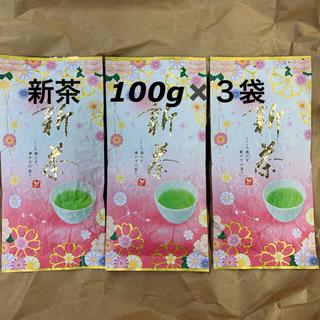 2021年新茶! 深蒸し茶 リーフ 100g ✖️ 3袋 [レターパックライト](茶)