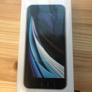 iPhone - 【未開封】新品 未使用 iPhone SE2 128 GB SIMフリー