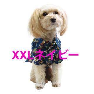新品XXLネイビー マンダリンブラザーズ アロハシャツ ネイビーXXLサイズ